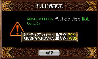 vsMUSHA×KUSHA10.6