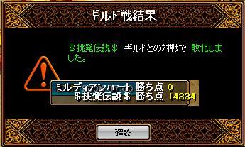 vs$挑発伝説$10.15