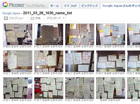 l_mmi_google_04.jpg