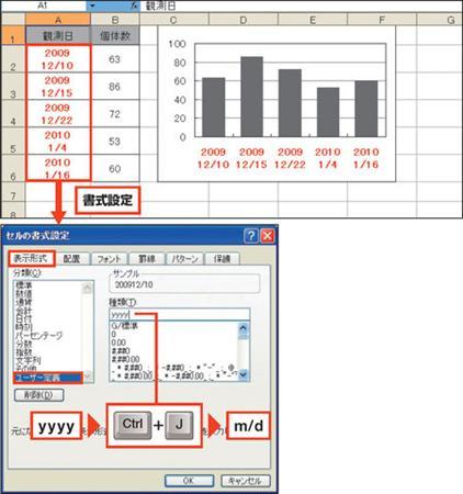 thumb_450_5_px450.jpg