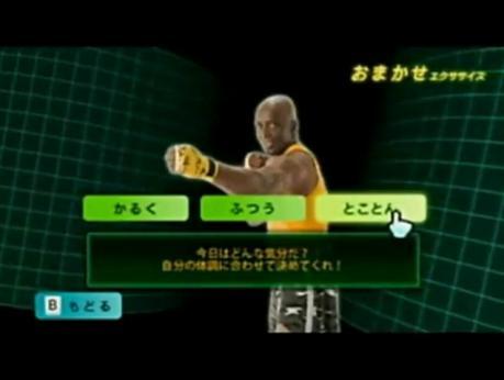 「ビリーズブートキャンプ Wiiでエンジョイダイエット!」オフィシャルPV.mp4_000092987