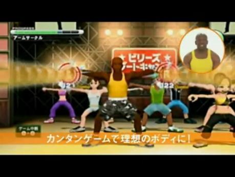 「ビリーズブートキャンプ Wiiでエンジョイダイエット!」オフィシャルPV.mp4_000026413