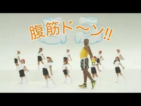 「ビリーズブートキャンプ Wiiでエンジョイダイエット!」オフィシャルPV.mp4_000021566