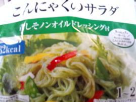 2012-04-17_200044.jpg
