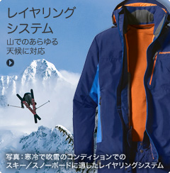 M3_ski-outfit_1019_F11-jp.jpg