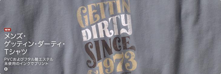 m1_51835-GUL_m_get-dirty_tshirt_S11-jp.jpg