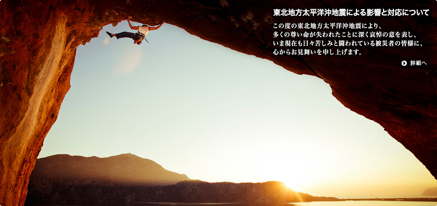 top1_home_040611_S11-jp.jpg