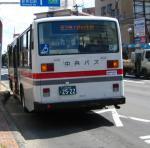 ishikari2522~13~r