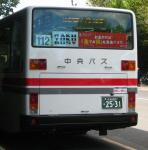 nishioka2531~r