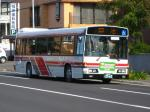 nishioka2562~