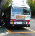 nishioka2540~102~r