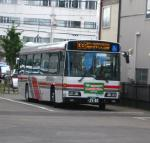 nishioka2540~102~~