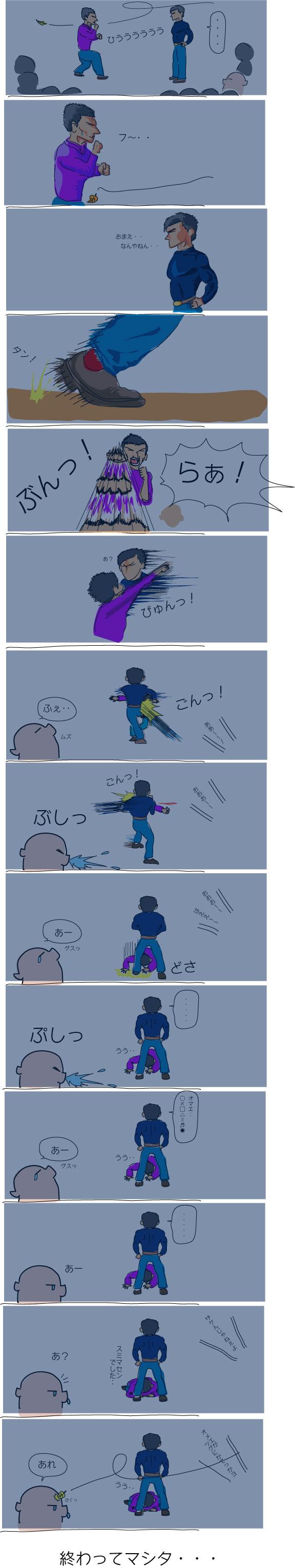 ケンジアニキ4