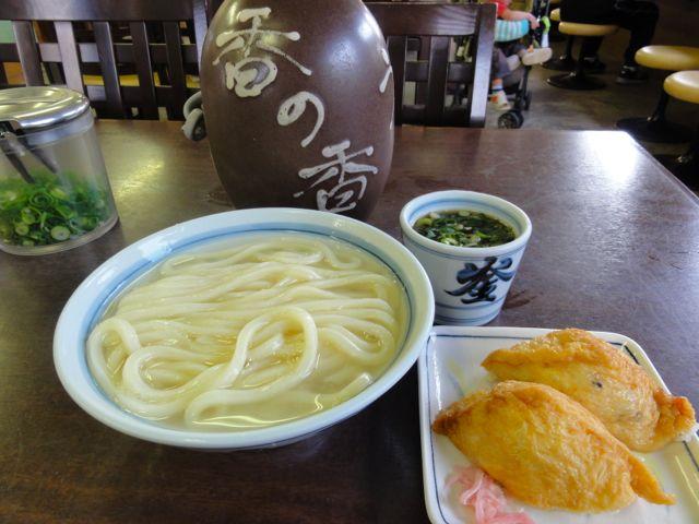 2011_11_4_kanoka03