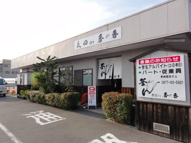 2011_11_4_kanoka01