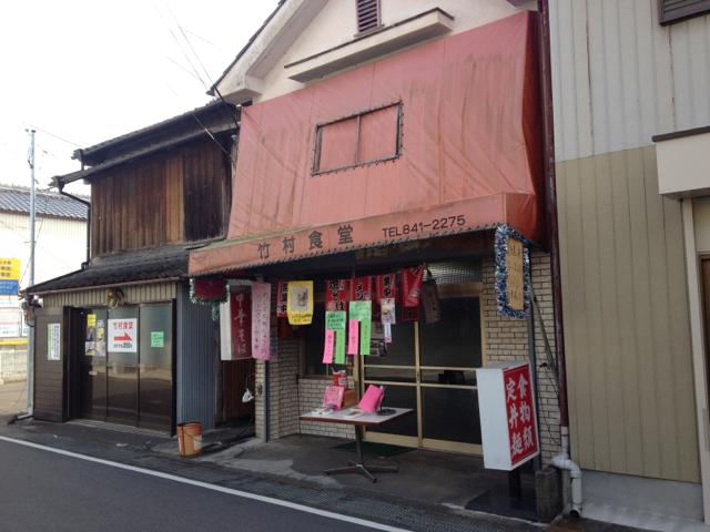 2012_01_07_takemura01