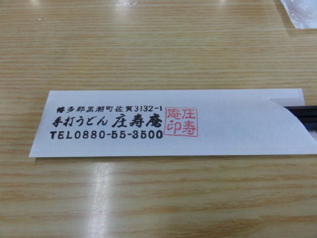 2012_02_04_syojyuan03