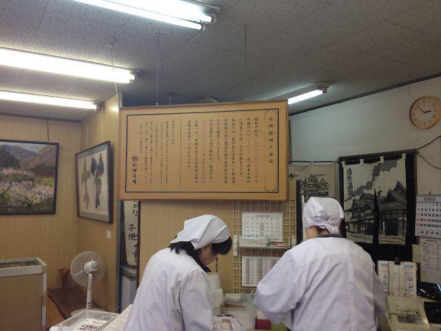 2012_03_10_matsuyama11
