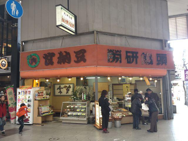 2012_03_10_matsuyama12