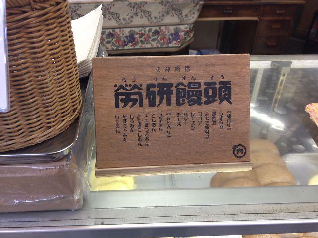 2012_03_10_matsuyama10