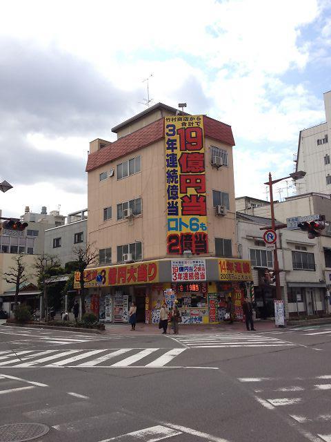 2012_03_10_matsuyama01