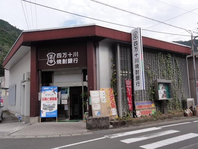 2011_10_29_mutemuka01