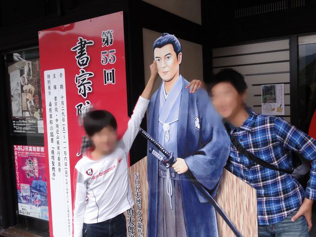 2011_11_6shintaro02
