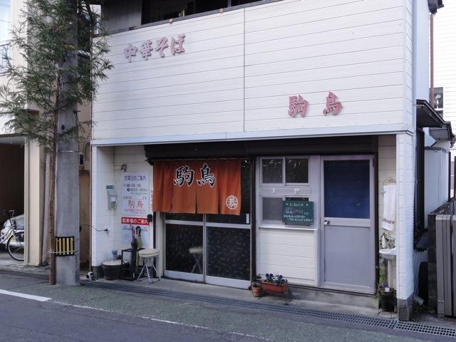 2011_12_23_komadori01