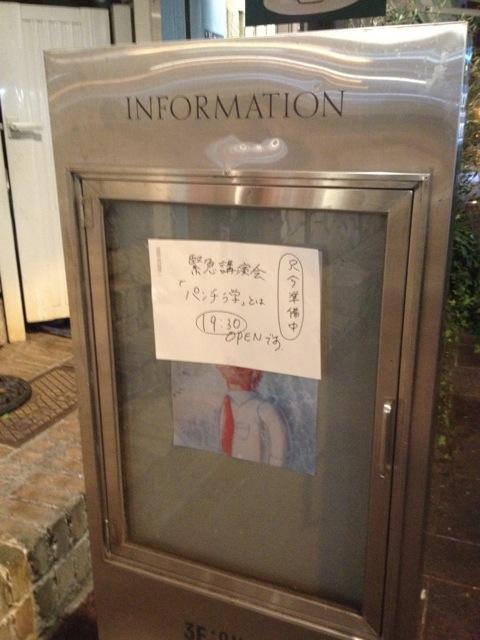 2012_01_09_dehara09