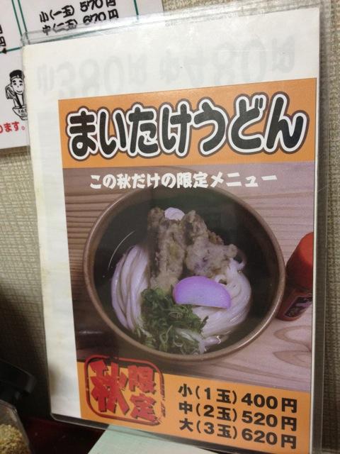 2011_11_iokiya03
