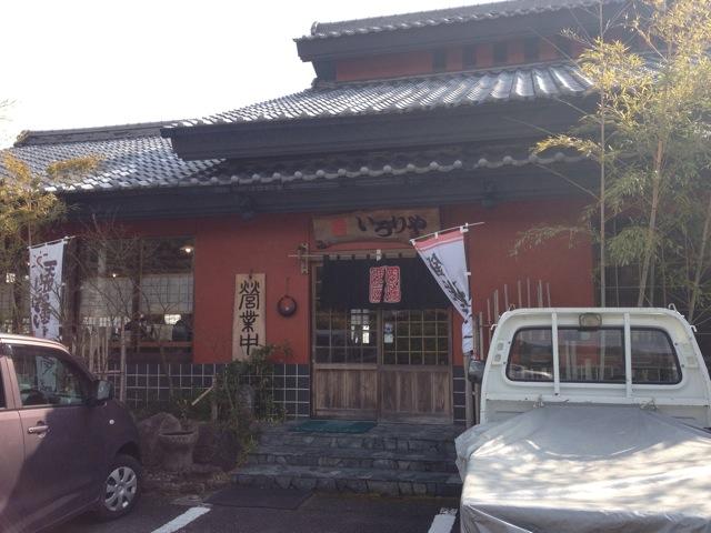 2012_01_27_iroriya04
