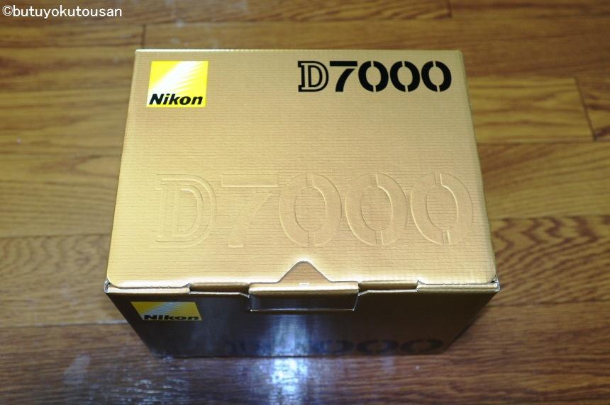 DSCF3874.jpg