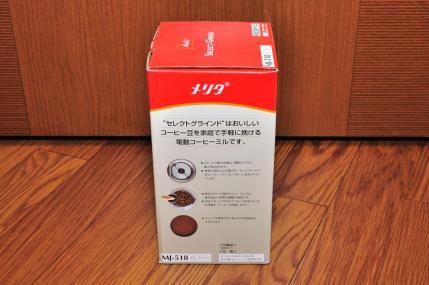 DSC_8901_20110618132526.jpg