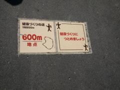 201105052.jpg