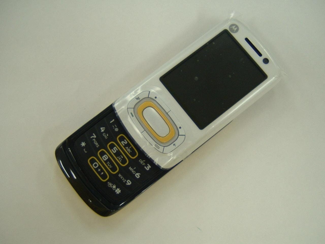 Motorola W712