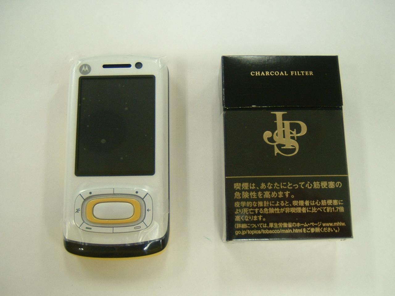 Motorola W711