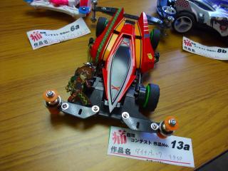 DSCF2141.jpg
