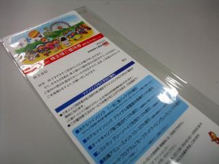 DSCF2211.jpg