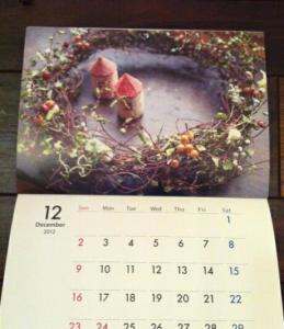 アトリエ和沙 カレンダー2012