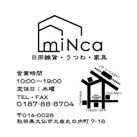 miNca.jpg