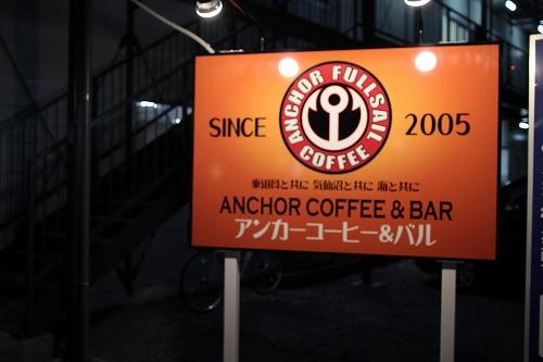 アンカーコーヒー気仙沼002