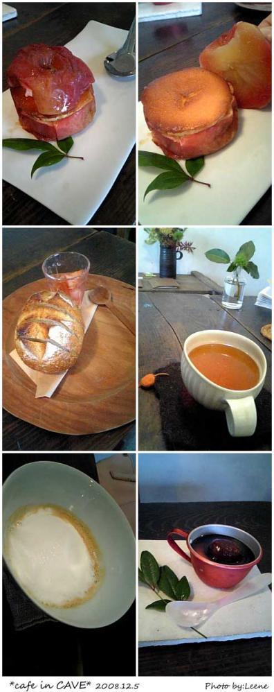 cafe in CAVE◇過去写真20081205