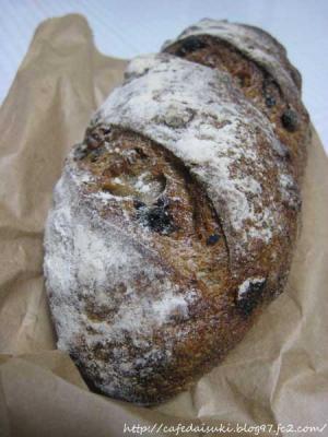 かいじゅう屋◇木の実のパン
