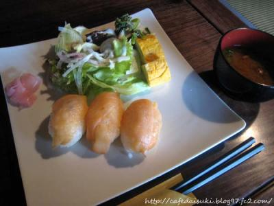 Cafe 閑居◇スモークサーモンの手まり寿司