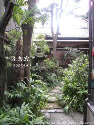 花想容◇外観と庭