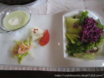 la mano◇本日の前菜と季節のサラダ盛り合わせ