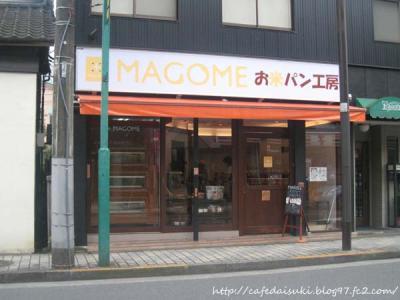 MAGOME お米パン工房