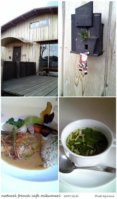 natural french cafe mikumari◇過去写真(訪問2回目)