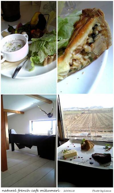 natural french cafe mikumari◇過去写真(訪問3回目)