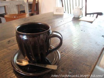 natural french cafe mikumari◇キマグレコーヒー(マンデリン・ビッグアチェ)